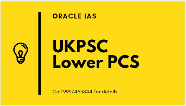 UKPSC LOWER PSC Syllabus
