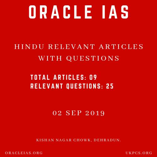 The Hindu Current Affairs for UPSC,IAS, PCS