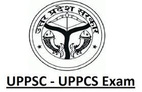 UPPCS Pre 2019 Exam