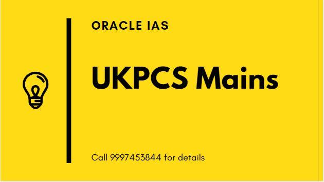 UKPCS Mains paper