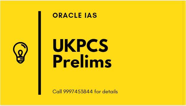 UKPCS prelims