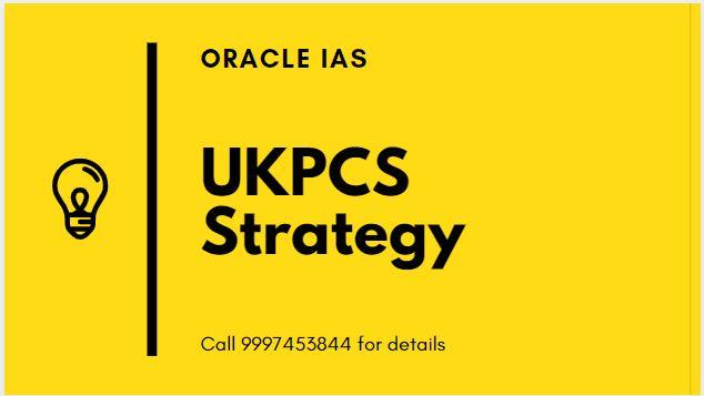 UKPCS strategy